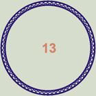 окантовка для печати 13