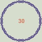 окантовка для печати 30